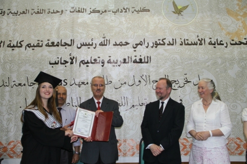 Graduation from Year Abroad in Nablus