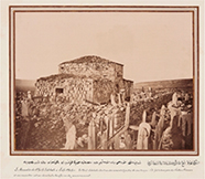 Relic Spaces: An Ottoman Photographic Expedition