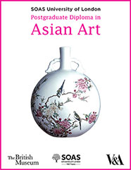 Asian Art Diploma flyer front cover