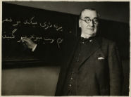 Sir Edward Denison Ross teaching Persian