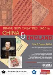 Brave New Theatres: 1616 in China and England