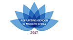 refracting gender in modern China 2017