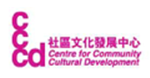 Centre for Community Cultural Development (CCCD)