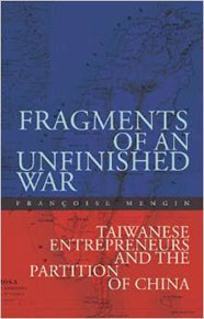 Françoise Mengin's book cover: Fragments of an unfinished war