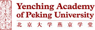 Yenching Academy