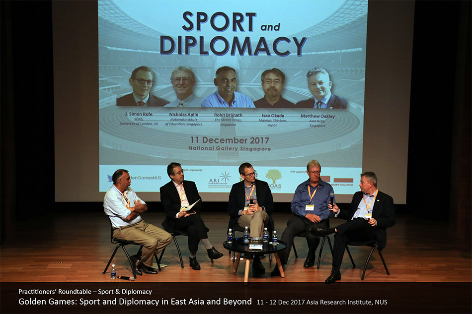 Golden Games: Sport and Diplomacy Conference 2017