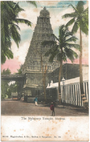 The Mylapore Temple, Madras