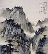 Mountain Scene After the Rain by Huang Junbi 1945