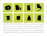 Azad Art Gallery
