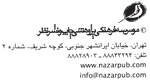 Nazar Art Publication