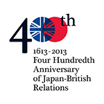 1613-2013 Four Hundredth Anniversary of Japan-British Relations