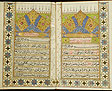 Quran section, Qajar Iran, 19th century, SOAS MS 16374, fols. 1r-2v