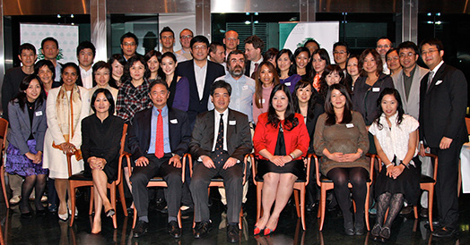 Hong Kong Alumni Association