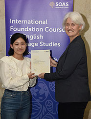 Jiyeong Seo, ICC Progress Prize Winner 2017-18
