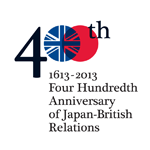 Four Hundredth Anniversary of Japan-British Relations