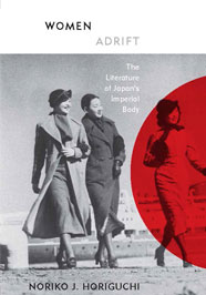 {Women Adrift: The Literature of Japan's Imperial Body}