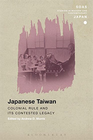 Japanese Taiwan Edited by Andrew D. Morris