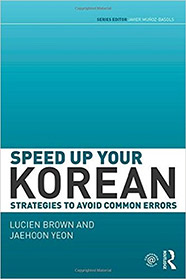 Speed up your Korean: Strategies to Avoid Common Errors (Speed Up Your Language Skills)