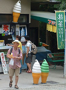At Nara Park: sweets and ice creams...