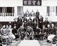 Customs staff outside the Customs House Nanning, China, 1910