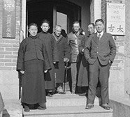 Butterfield and Swire staff outside office, Autung, China, 1934