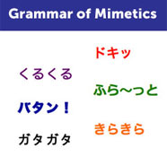 Grammer of Mimetics