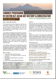 Summer programme in Southeast Asian Art History and Conservation in Trawas, East Java, Indonesia