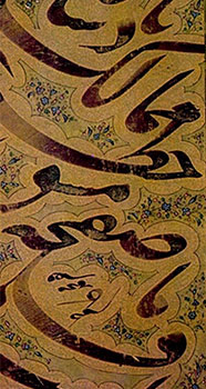 IMG - Persian calligraphy course