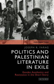 Palestinian Literature in Exile