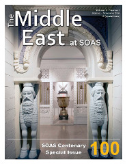 Middle East in London Cover October-November 2016