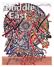 Middle East in London Cover December 2017 - January 2018