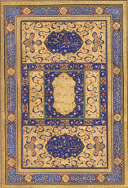 Islamic-Iranian Illumination Course Image