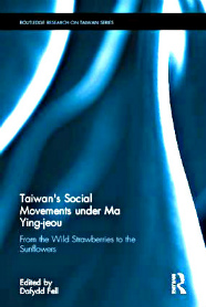 CTS-IMG-2017-Taiwan Social Movements under Ma