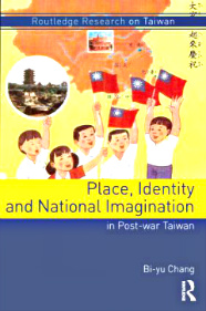 Book-Place, Identity, and National Imagination in Post-war Taiwan