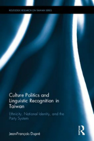 Book-Culture Politics and Linguistic Recognition in Taiwan