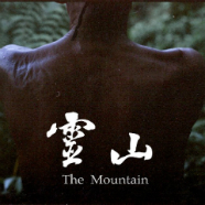 CTS - IMG - The Mountain 1