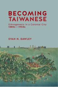 Becoming Taiwanese Book Cover