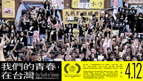 Our Youth in Taiwan Promo