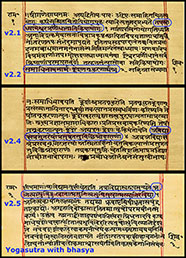 Credit: Yogasutra with Patanjali's bhasya, Sanskrit, Devanagari script, sample pages f1v f2r f3v (University of Pennsylvania)
